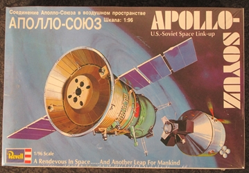 Apollo-Soyuz 1:96 scale U.S.-Soviet Space Link-up