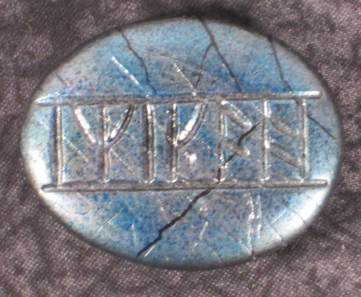 Weta The Hobbit Kili S Rune Stone Prop Replica Wta 1456