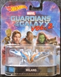 Guardians of the Galaxy Milano die-cast vehicle