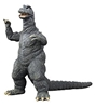 Godzilla Destroy All Monsters Toho Vinyl Figure