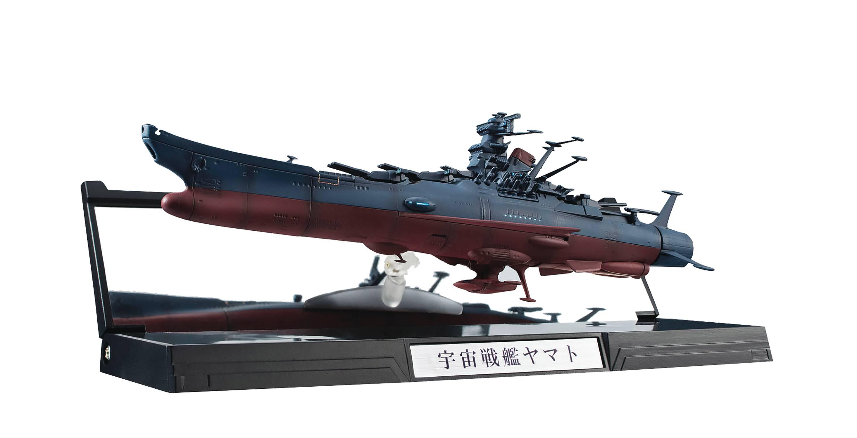 Bandai Star Blazers 2202 Space Battleship Yamato Kikan